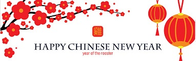 Horizontal Banners Set with Chinese New Year.